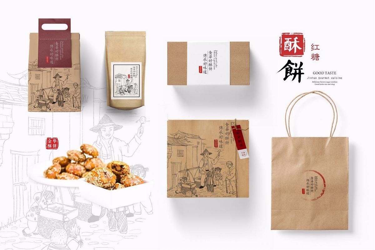 原创手绘金华酥饼包装设计