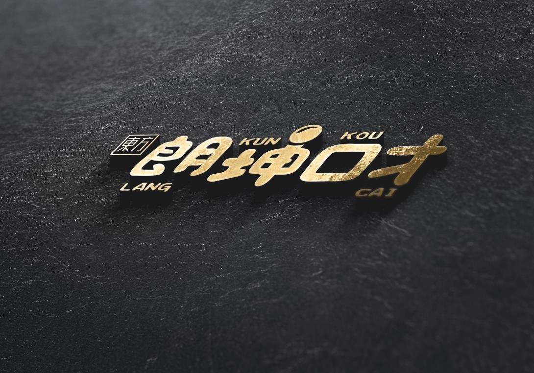 约稿信_少儿儿童演讲培训教育艺术语言口才品牌LOGO标志设计VI商标图标 ...