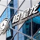 深圳柏星龙创意包装股份有限公司