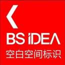 BS IDEA