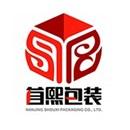 南京首熙包装