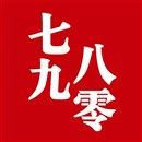 北京七九八零室内设计