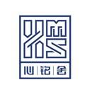 心銘舍品牌設計 | www.xinming.sg