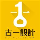 深圳古一設計-專業的酒水品牌與包裝設計公司