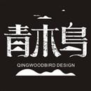 左溪树品牌设计