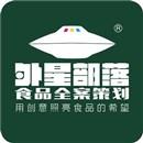 外星部落食品全案策划