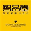 北京智品堂设计