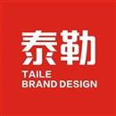 泰勒品牌设计
