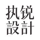 宁夏执锐品牌设计有限公司