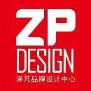 泽芃设计机构