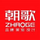 苏州朝歌包装恒耀平台有限公司zhaoge360@126.com