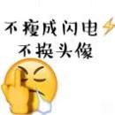牡师院彭于晏
