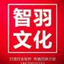 李晓菲#品牌策划