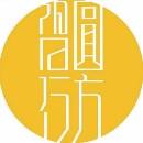 深圳智圆行方包装设计机构