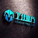 工业魔方设计