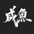 凡尘_Lu