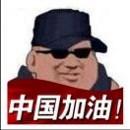 GY辅料定制15070319525