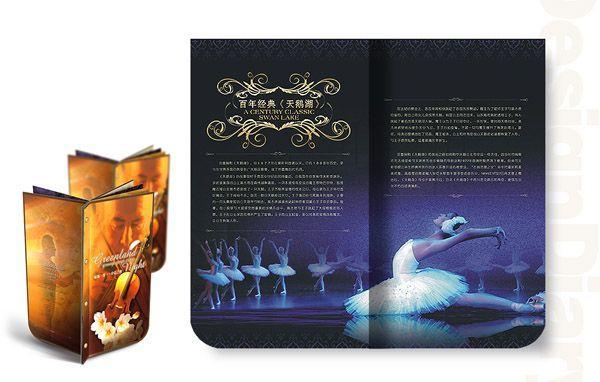 一场音乐会的画册设计