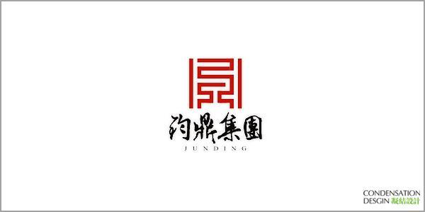 【凝结社】的标志设计