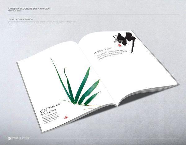 青玉枝:中国风画册欣赏