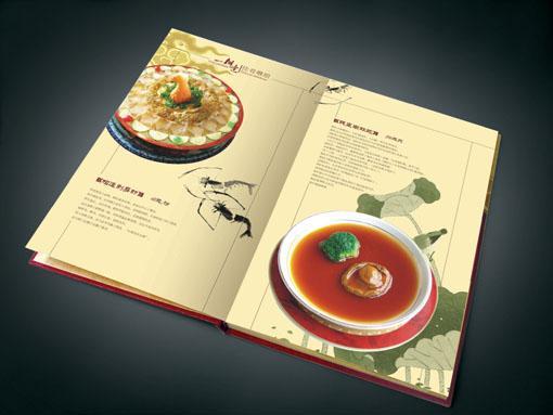 一相逢--酒楼食谱单设计欣赏