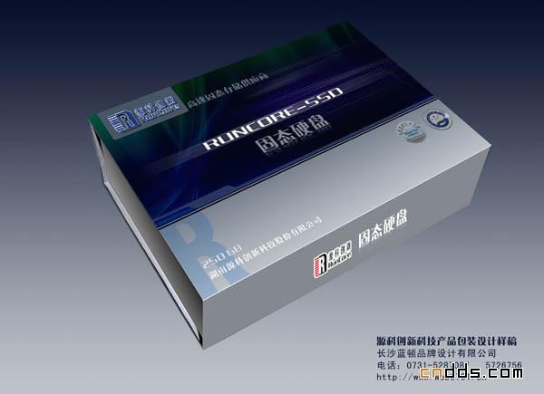 源科创新科技产品包装设计