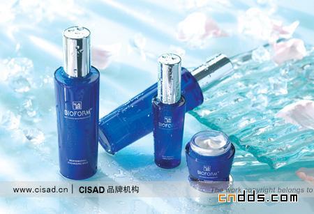 美容护肤化妆品包装设计