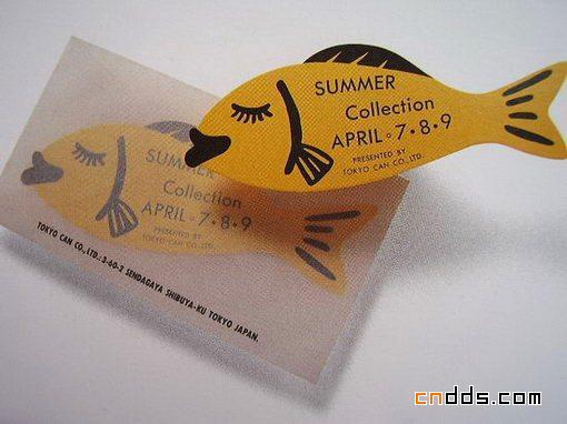DM卡片设计