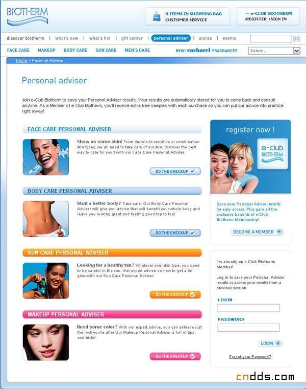 化妆品网站网页设计