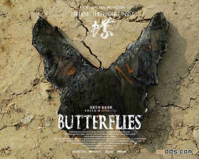 音乐剧《蝶》海报设计欣赏