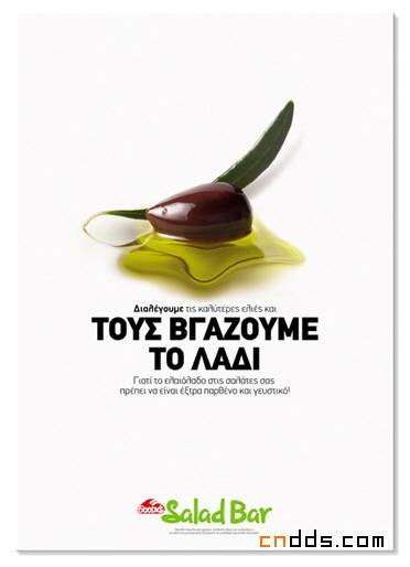 希腊机构鼠标图形系列海报