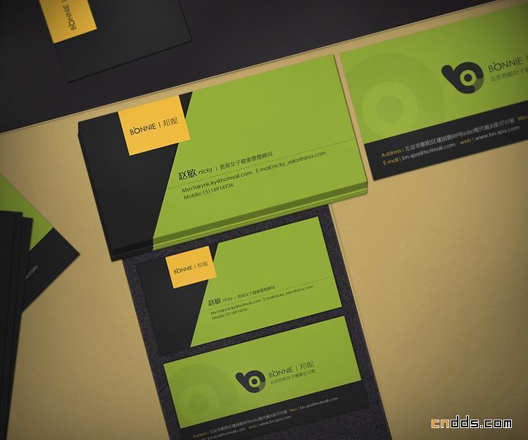 WOSER网页界面及企业VI标志设计