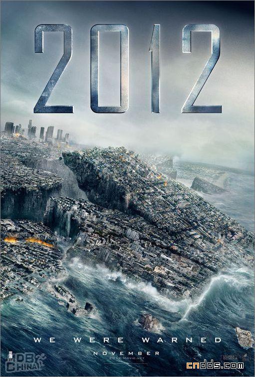 《2012》毁灭场景海报