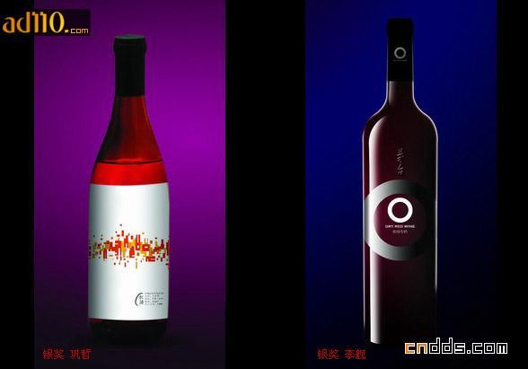 金银泰杯葡萄酒包装设计大赛获奖作品_第2页