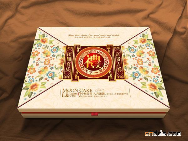 月饼礼盒及糕点包装盒设计