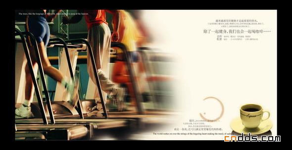 上海假日地产楼书设计欣赏