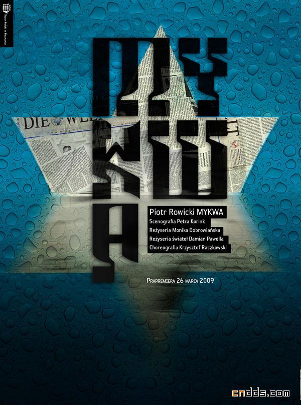 Krzysztof Iwanski 海报设计