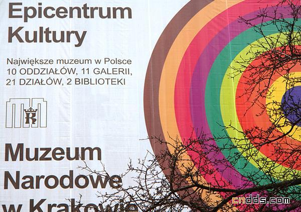 波兰Wallstreet different creature品牌设计