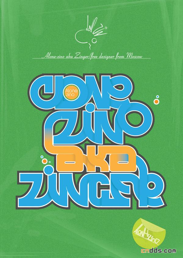 Alone-zino 字体设计