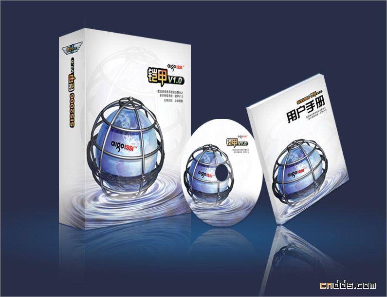 电子产品及软件光盘包装设计