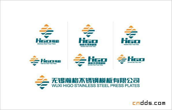 higo 翰格 logo设计-中国设计网