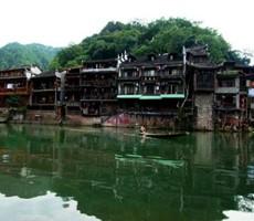 游湘川咽喉之地湘西 其美在山其美在水