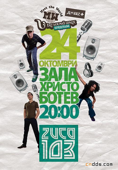 时尚的国外演唱会海报