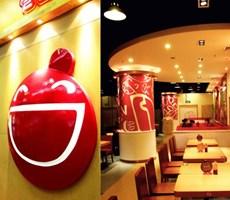 权味韩国风格快餐