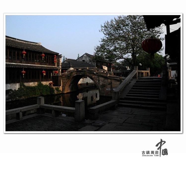 中国第一水乡 周庄美景