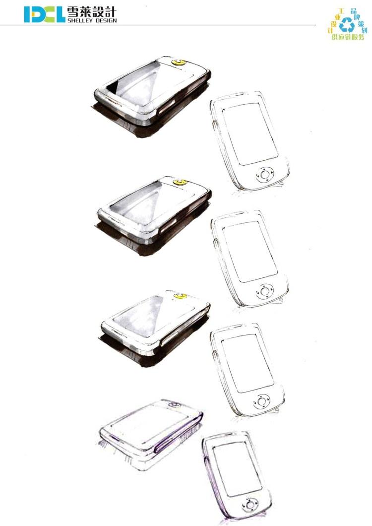 工业设计-产品手绘-手机系列-3
