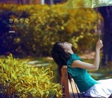 清新甜美的一组夏日风的摄影作品