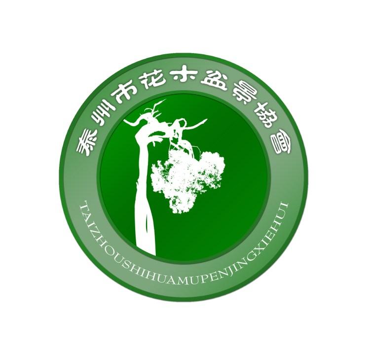 泰州市花木盆景协会