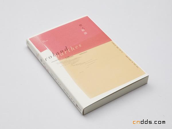书籍封面设计欣赏