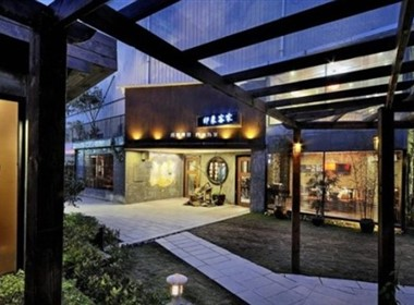 福州印象客家庭院景观设计